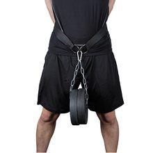 Новый Вес подъемная цепь ремень окунания тяга вверх подбородок гири штанги фитнес бодибилдинг тренажерный зал пояс силовые упражнения