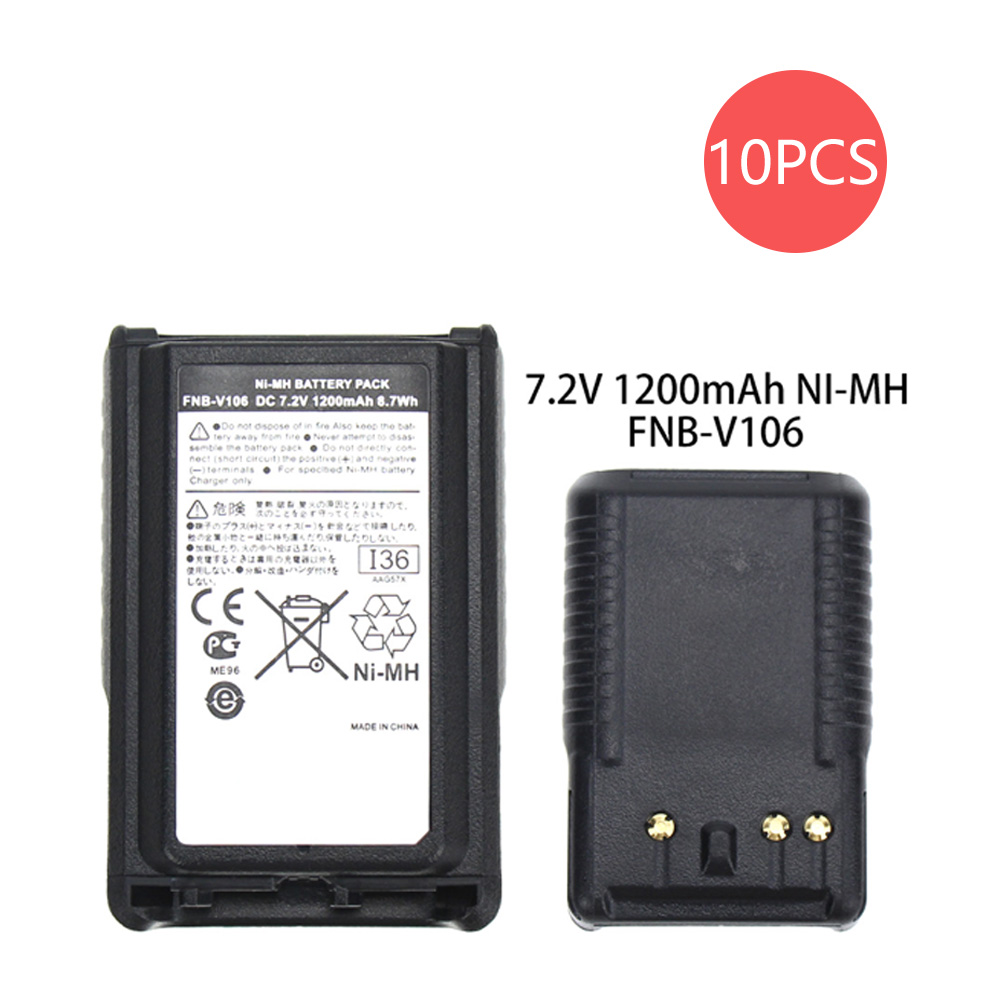 10X Replacement Battery For YAESU FNB-V106 VX-231 VX-228 VX-230 VX-231L AAG57X002