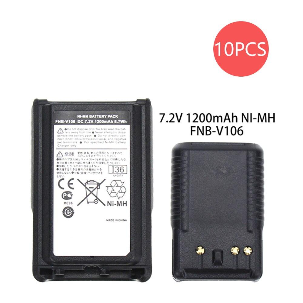 substituicao-bateria-para-yaesu-10x-fnb-v106-vx-231-vx-228-vx-230-vx-231l-aag57x002