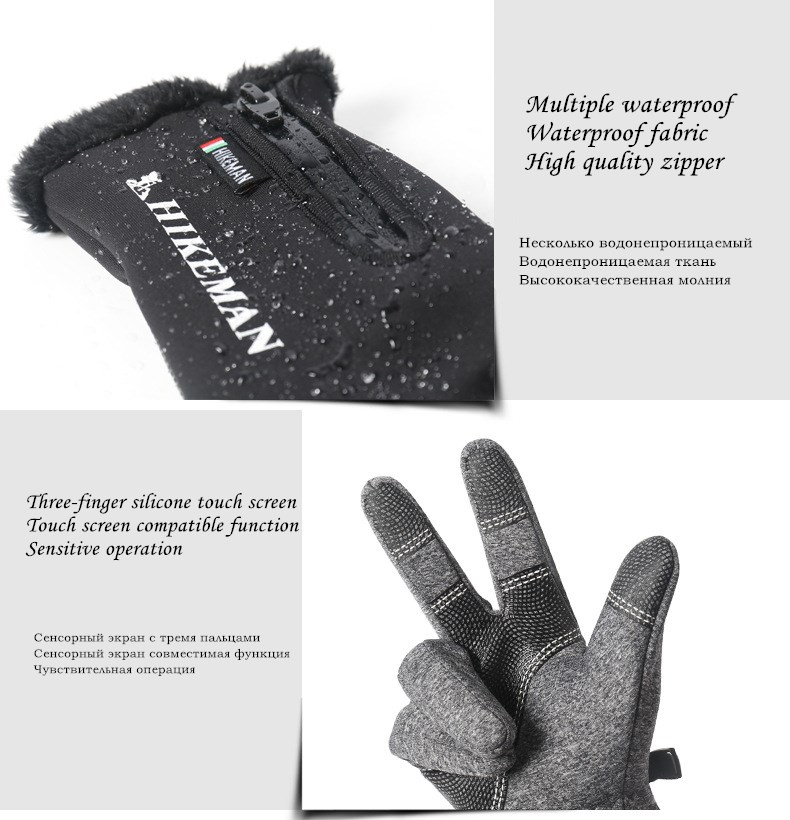 CUHAKCI Waterproof and Windproof Touch Screen Gloves for Men and Women Suitable for Operating All Touch Screen Devices during Winter 28