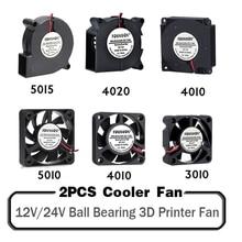 2 sztuk łożysko kulkowe 5015/4010/4020/3010/5010 12V i 24V chłodzenie Turbo wentylator bezszczotkowy 3D drukarki części 2PinDC Cooler dmuchawy części wentylatory