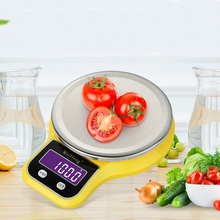 Digital Kitchen Scale 5kg/1g 3kg/0.1g LCD Food Electronic Scales 3 Kinds of Precision Multifunction Weighing Scale with Bowl laboratory balance scale 50g 0 001g high precision jewelry diamond gem lcd digital electronic scale counting function portable