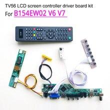 עבור B154EW02 V6 V7 VGA HDMI AV USB RF T.V56 בקר לוח 1CCFL 30Pin LVDS מרחוק + מהפך + מקלדת LCD תצוגת לוח DIY קיט
