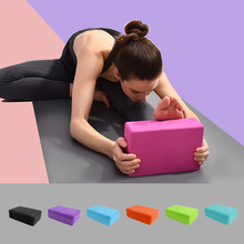 Blocchi di Schiuma EVA yoga palestra di Sport esercizio Fitness pillow block Donne di allenamento di yoga pilates body shaping blocco di sughero accessori(China)
