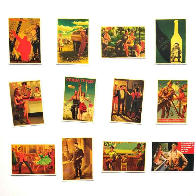 Tre Ratels 25Pcs Misto Stalin URSS CCCP Poster Adesivi per il FAI DA TE Del Computer Portatile Dei Bagagli Porta Del Frigorifero Decor Impermeabile Toy Sticker