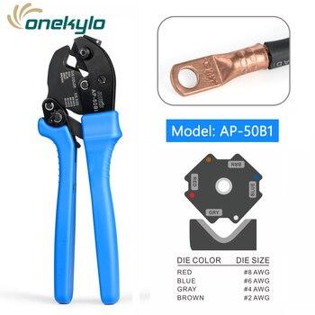 AP 50BI IWISS crimping pliers 4in1 jaw puncture copper terminal block copper nose copper pressure line nose ratchet crimper tool|Pliers| |  -