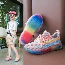 KushyShoo dziecięce sportowe buty 2020 letnie nowe dziewczyny Mesh buty dla taty chłopcy rozrywka Fly tkane maluch chłopiec Sneakers dzieci buty