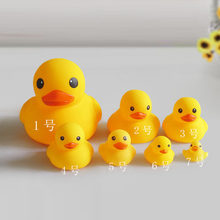 Wholesale Hart Korea Can Advertising Custom OEM of Dog Toy Vinyl Sound Making Small Yellow Duck Hong Kong Big Yellow Duck(China)