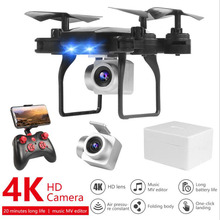 4k Dron HD Camera Long Battery Life RC Helicopter Wifi FPV Quadcopter Altitude Kid's Toys Zino Pro Profissional Drones Eachine