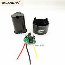 Furadeira elétrica de mão 3s bms li ion 12.6v 18650, pcb com caixa de armazenamento, acessórios para kit de broca de mão chave de fenda elétrica,