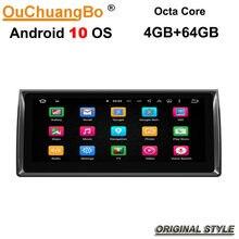 Leitor de áudio de ouchuangbo gravador gps para x5 m5 e39 e53 com 10.25 polegada android 10 sistema 1080p vídeo 8 núcleo 4g ram 64gb rom