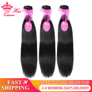 Queen Hair Official Store Brazilian Straight Hair Bundles 100% Human Hair Extensions Weave 1/3/4pc Virgin Natural Color Products(China)