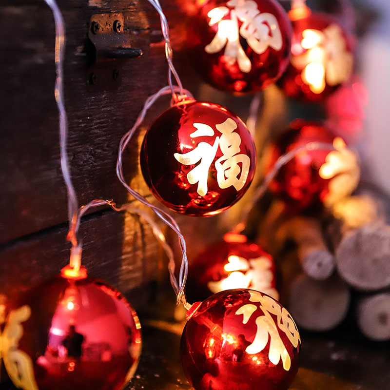 Fariry Chinese Red Ball Fu Word Battery USB String Lights LED Decoration For Christmas Garland On The Window Kerstverlichting