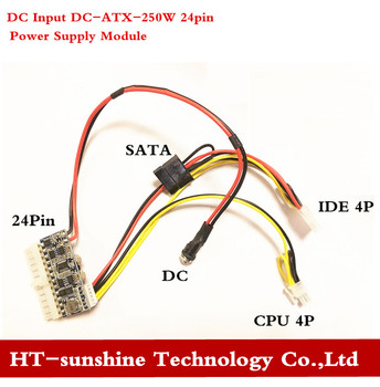 High Power DC Input DC-ATX-250W 24pin Power Supply Module Swicth Pico PSU Car Auto Mini ITX 50pcs free shipping