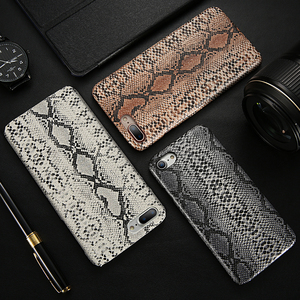 Image 5 - Retro Snake Case For iPhone 7 8 X/XS Max XR 6 6S Cases For iPhone 5/6/6S/7/8 Plus Cover Serpiente Fundas Hard PC Phone Case