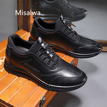 Misalwa New Increased Contact Men Leather Casual Shoes Thick
