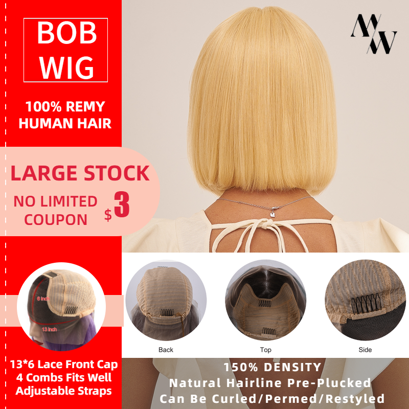 MW Short Bob Lace Front Human Hair Wigs Brazilian Straight Bob Blonde Color Lace Front Wigs Pre Plucked For Women