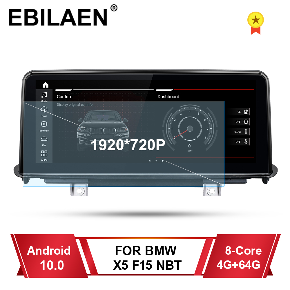 Автомобильный мультимедийный плеер для BMW X5 F15 X6 F16 2014-2017 NBT системы Qualcomn Snapdragon Android 10 Навигация Авто 4G 10,25 'экран