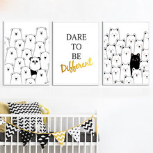 Gold letter Wall Art Canvas Modular Painting Nordic Posters Bear Cat Black White Animals Wall Pictures Baby Kids Room Decor(China)