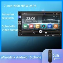 Mirror Link Android 9.0รถวิทยุ2din MP5 Playerซับวูฟเฟอร์แฮนด์ฟรีBluetooth FM USBกล้องด้านหลังRadio Cassette Recorder