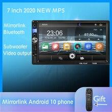 Spiegel Link Android 9.0 Auto Radio 2din MP5 Speler Subwoofer Bluetooth Handsfree Fm Usb Achteruitrijcamera Radio Cassette Recorder