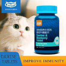 Wowo кошки Таурин таблетки котята коты товары для здоровья беременность Послеродовая зрение здоровье глаз Уход крупного рогатого скота домашних животных сульфонат таблетки