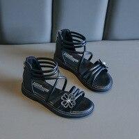 Black-5