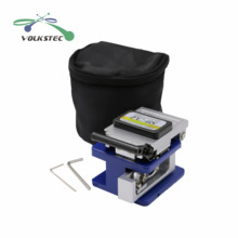 VOLKSTEC cortacésped de fibra de FC 6S, alta precisión, con bolsa