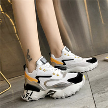 Lace-up Sneakers Women Flats Round Toe PU Ladies Shoes Comfo