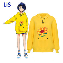 WONDER EGG PRIORITY Ohto Ai Hoodie Pullover Yellow Sweatshirt Anime Cosplay Halloween for Men Women Unisex Casual Suits