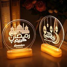 QIFU Eid Mubarak Decor Ornament Light Eid Kareem Ramadan Decor per la casa Ramadan Mubarak Eid Al Adha islamico musulmano Party Decor