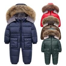 2020新冬の赤ちゃんジャンプスーツアヒルダウンジャケット少年少女幼児防寒着リアルファーロンパース冬子供厚みコート