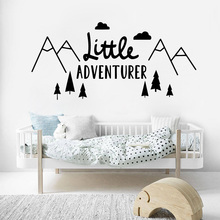 Little Adventurer Wall Decor Wall Stickers For Kids Room Decoration Wall Decals Baby's Room Vinyl Wallpaper Sticker Murals beauty little girl wall sticker pvc wallstickers wall art wallpaper for kids room decoration waterproof adesivi murali lw588