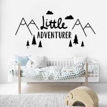 Настенный декор little adventurer настенная наклейка украшение