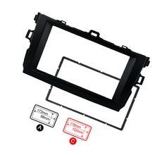 Автомобиль 2DIN Радио Стерео DVD рамка фасции приборной панели установочные комплекты