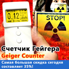 Detector de radiación nuclear KB6011 geiger, Detector Personal de dosímetros, compactador inteligente geiger müler Tester radiat dosimet