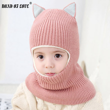 2019 NEW baby winter hat Fox style cap kids scarf Christmas Girls for 2-5 years