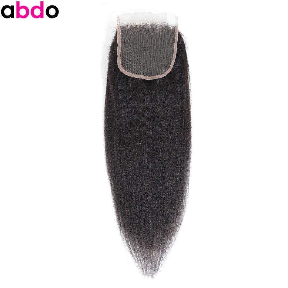 Kinky Straight Closure 4x4 Lace Closure 8-22 Inch Closure Natural Color Malaysian Hair Non Remy 100% Human Hair Closure Abdo