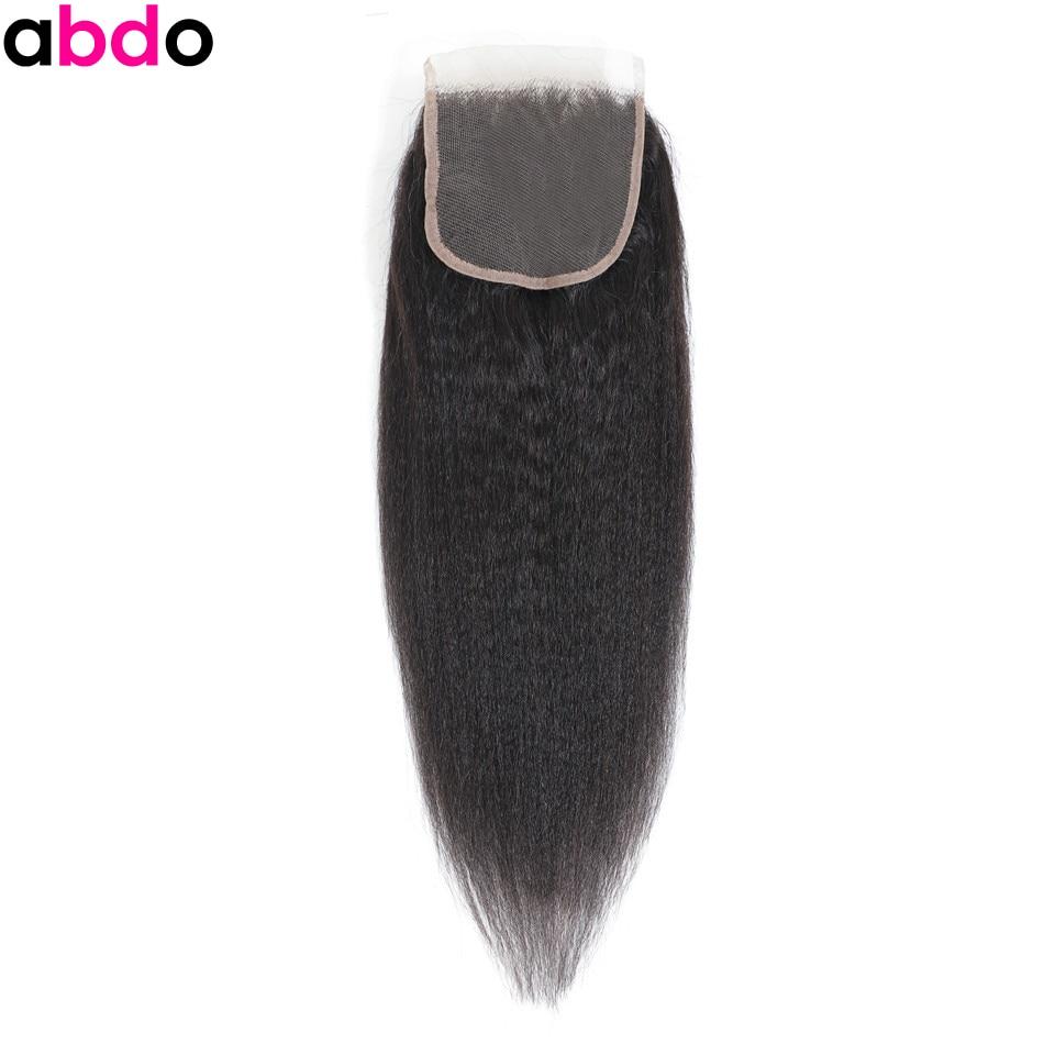 Kinky Straight Closure 4x4 Lace Closure 8-22 Inch Closure Natural Color Malaysian Remy Hair 100% Human Hair Closure Abdo