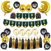 Ballons Moubarak Eid Mubarak, accessoires de décoration pour le Ramadan et le Festival musulman islamique