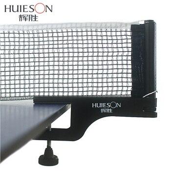 Huieson Professional Standard Table Tennis Net Rack Set Ping Pong Table Net Kit Table Tennis Accessories Screw Type