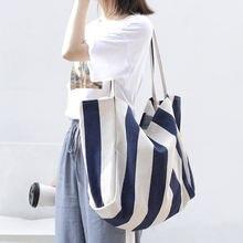 2020 большая полосатая сумка на плечо женская пляжная