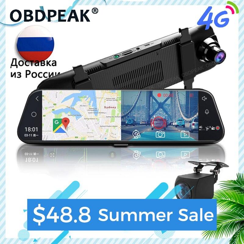 Dual 1080P 4G Android 8.1 10 Inch Stream Media Car Rearview Mirror Bluetooth Camera Car Dvr ADAS Super Night WiFi GPS Dash Cam