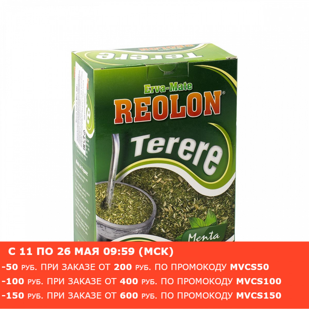 Мате Reolon Terere Menta, 500 г