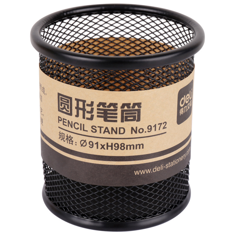 Deli Stationery Deli 9172 Pen Container Metal Grid Round Pen Container Reticulation Pen Office Stationery