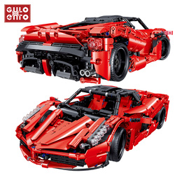 1580pcs City Speed Racer Super Racing Sports Vehicle Building Blocks Car Bricks Children DIY Toys Kids Birthday Gifts