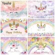 Yeele Dreamy Unicorn Backdrop Baby Newborn Birthday Party Photography Personalized Photographic Background For Photo Studio