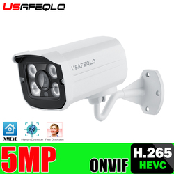 3mp 5mp poe câmera ip h.265 1296p bala cctv câmera ip onvif para poe nvr sistema de vigilância segurança em casa ao ar livre ir corte metal