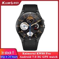 Kaimorui relogio inteligente men feminino pedômetro de freqüência cardíaca android 7.0 esporte bluetooth kw88 pro gps relógio smartwatch de fitness rastreador para android ios Relógios inteligentes     -
