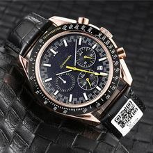 Men's Moon Phase Quartz Watch Complication Starry Sky Dial Waterproof Luminous